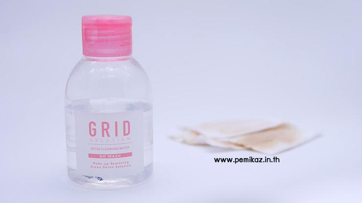 รีวิว Grid Solution Detox Cleansing Water เช็ดสะอาด สิวไม่มา อุดตันไม่มี!