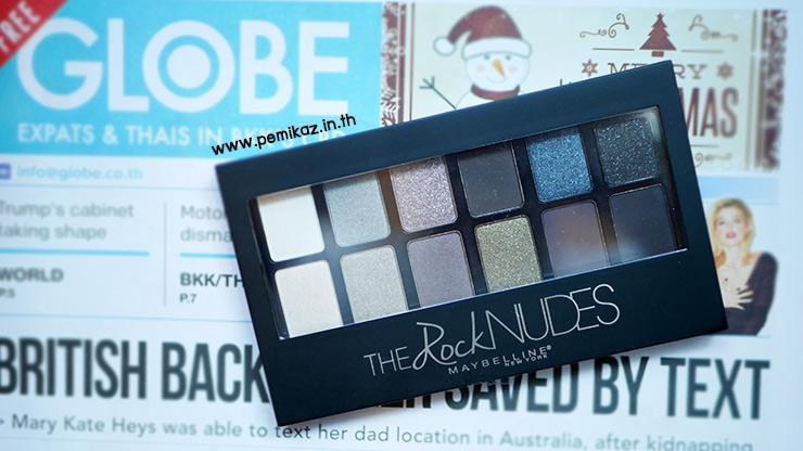 รีวิว Maybelline The Rock NUDES Palette + ลุคสุดร็อคสไตล์สาวตาหลบใน