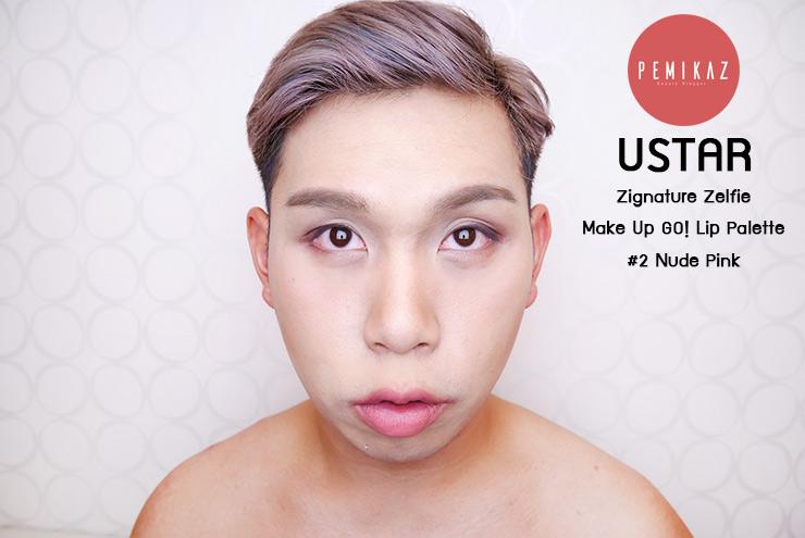 ustar-zignature-zelfie-make-up-go-lip-palette3