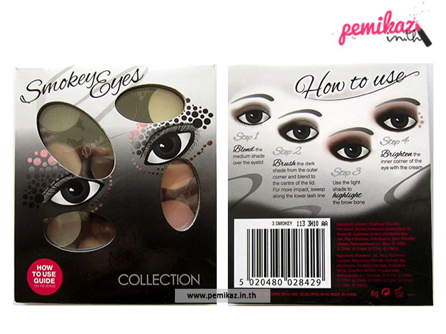 Review/Swatch : Collection Smokey Eyes