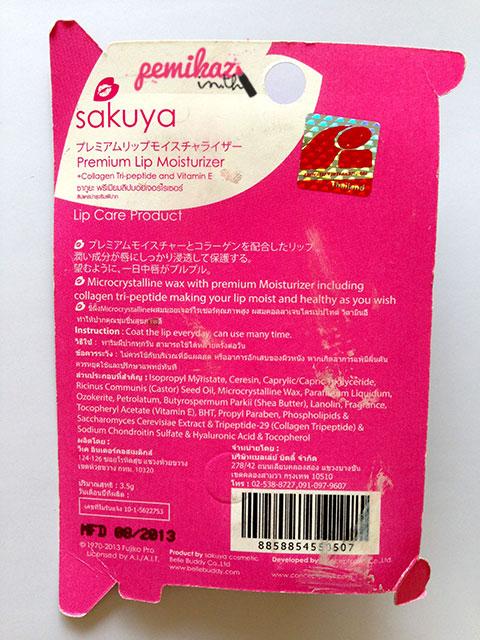sakuya-lip-collagen2