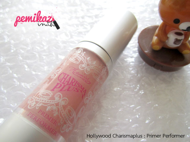 Review : Hollywood Primer  by MTI