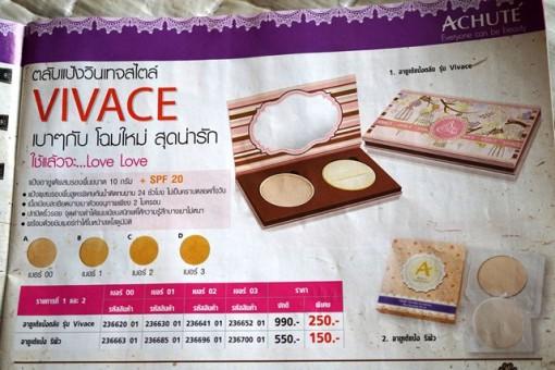 Achute Vivace - 6