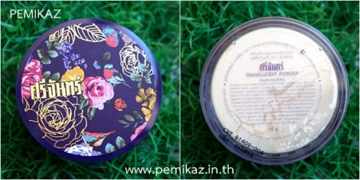 Srichand Translucent Powder-3