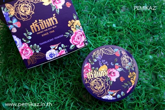 Review : Srichand Translucent Powder แป้งฝุ่นคุมมันที่ถูกและดีมาก!