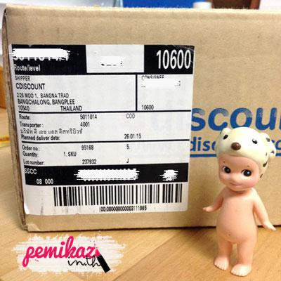 cdiscount-free-shipping-monday-pemikaz-2