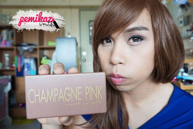 Review/Swatch : สีไหนเด็ด!/สีไหนดับ กับ Mistine Champagne Pink Palate