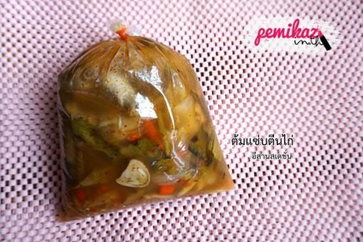 Pemikaz - ต้นแซ่บตีนไก่ อีสานสเตชั่น foodpanda