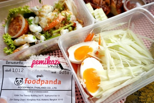 Pemikaz - อีสานสเตชั่น foodpanda