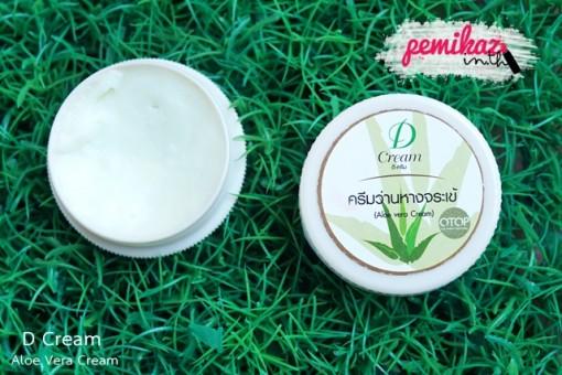 Pemikaz-d-cream-ครีมว่านหางจระเข้-3