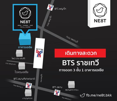 maps-ne8t-pemikaz