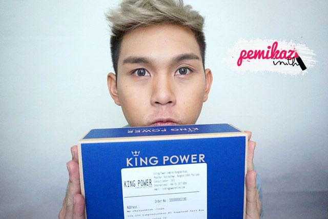 เปมิกาพาช็อปเว็บ King Power Online พร้อมวิธีการสั่งซื้อแบบง่ายๆ