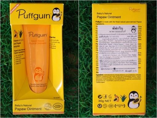 Puffgiun 6