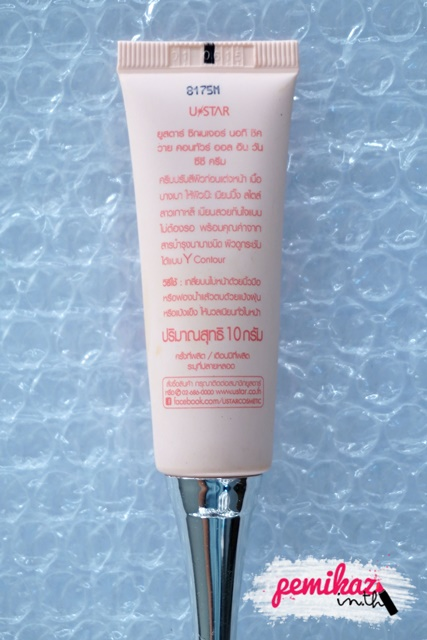 Pemikaz - Ustar Zignature Naughty Chic Y Contour All in one CC cream - 2