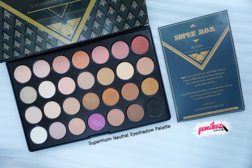 supermom-neutral-eyeshadow-palette-2