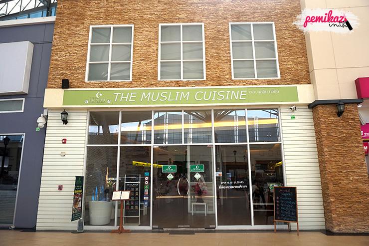 เปมิการีวิวร้านเดอะ มุสลิม ควีซีน ร้านอาหารอิสลามสุดชิคย่านสุขาสาม