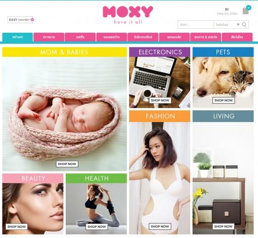 moxy 1