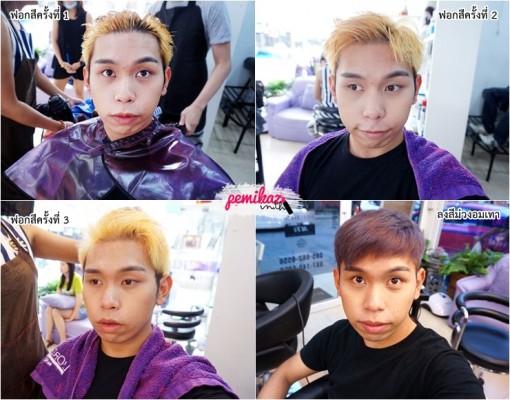 violet-ash-mixme-cutety-hair-3