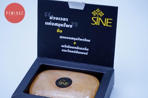 sine-bright-&-gental-cleansing-soap-2