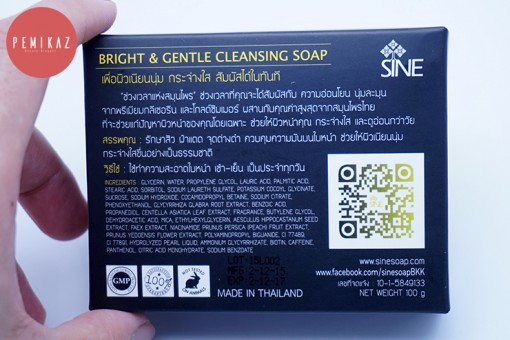 sine-bright-&-gental-cleansing-soap-3