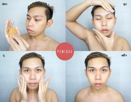 sine-bright-&-gental-cleansing-soap-6