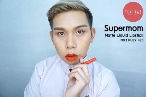 supermom-matte-lipstick-no.1