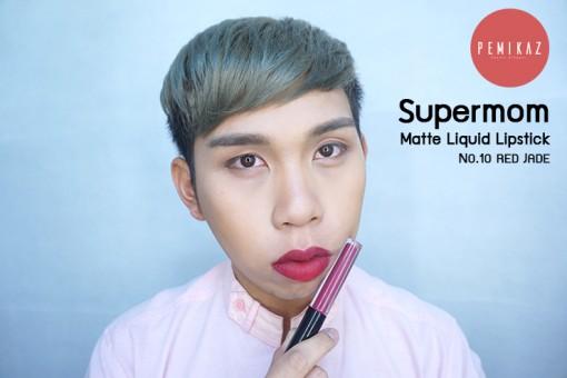 supermom-matte-lipstick-no.10