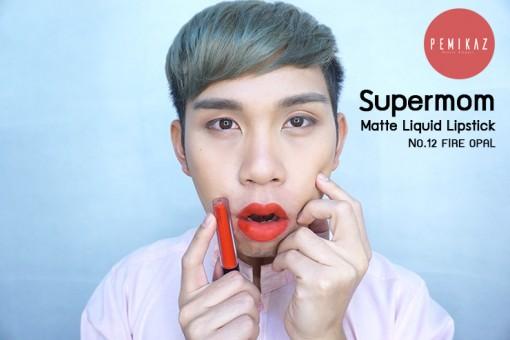 supermom-matte-lipstick-no.12