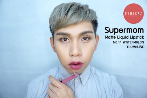 supermom-matte-lipstick-no.14