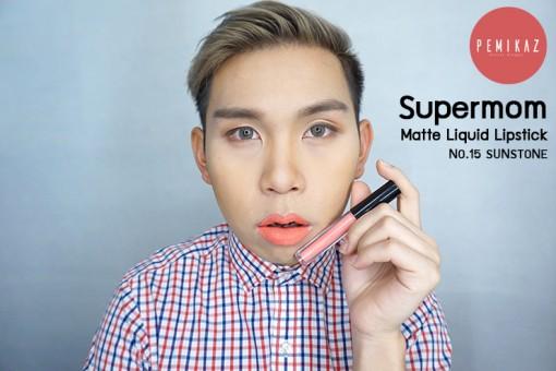 supermom-matte-lipstick-no.15