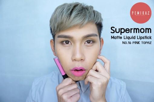 supermom-matte-lipstick-no.16