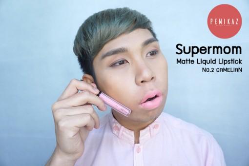 supermom-matte-lipstick-no.2