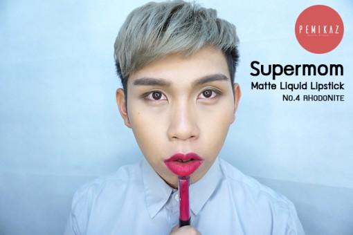 supermom-matte-lipstick-no.4
