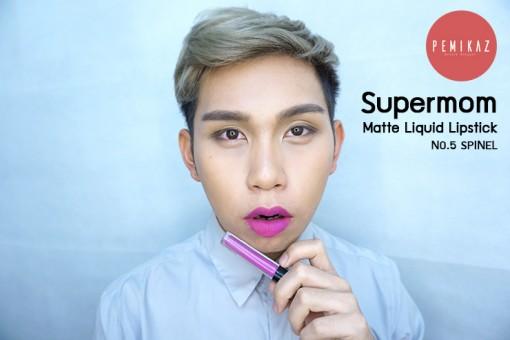 supermom-matte-lipstick-no.5