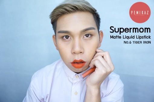 supermom-matte-lipstick-no.6