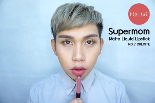 supermom-matte-lipstick-no.7