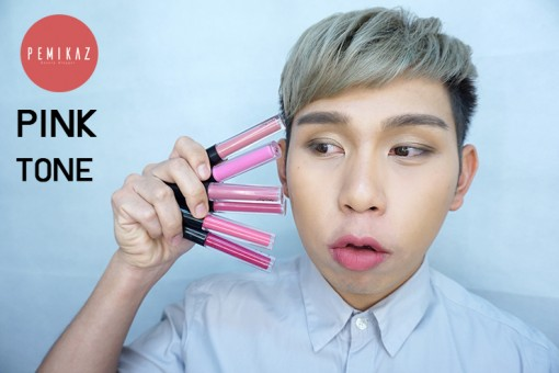 supermom-matte-lipstick-pink-tone
