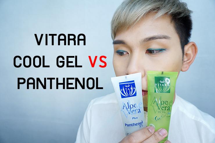 เปมิการีวิว Vitara Cool Gel VS Panthenol รุ่นไหนดีกว่ากัน?