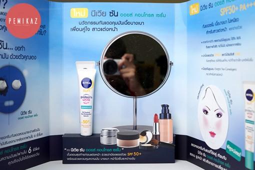 nivea-sun-protect&white-oil-control-serum-spf50-pa+++-2