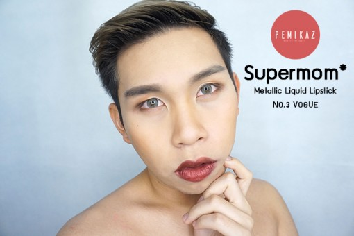 Supermom-Metallic-Liquid-Lipstick-NO.3