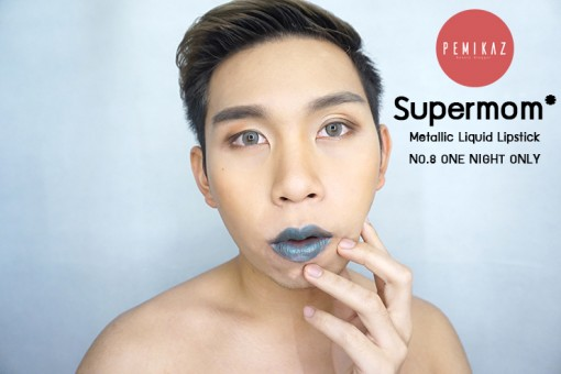 Supermom-Metallic-Liquid-Lipstick-NO.8