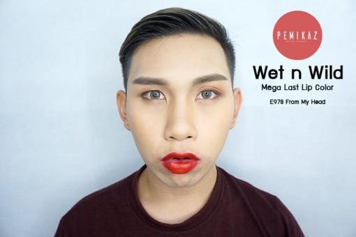 Wet-n-Wild--Mega-Last-Lip-Color-E978