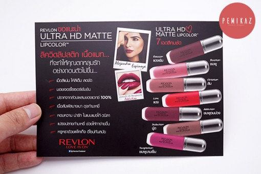 revlon-ultra-hd-matte-lip-color-4