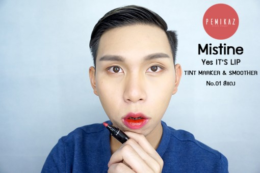 Mistine-Yes-IT'S-LIP-TINT-MARKER-&-SMOOTHER-2