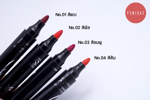 Mistine-Yes-IT'S-LIP-TINT-MARKER-&-SMOOTHER-9
