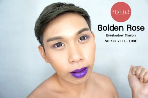 golden-rose-eyeshadow-crayon-violet-look-1