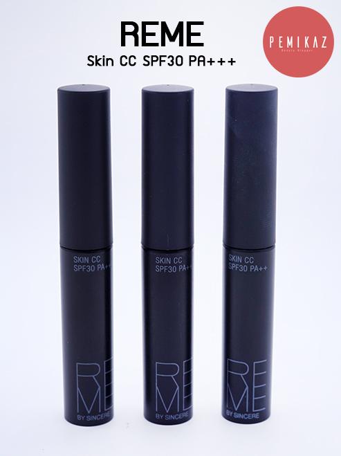 REME-Skin-CC-SPF30-PA+++-3