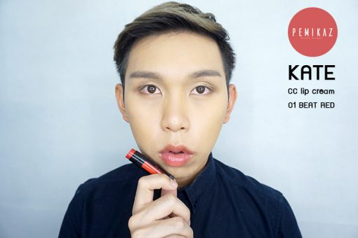 kate-cc-lipcream-01-beat-red