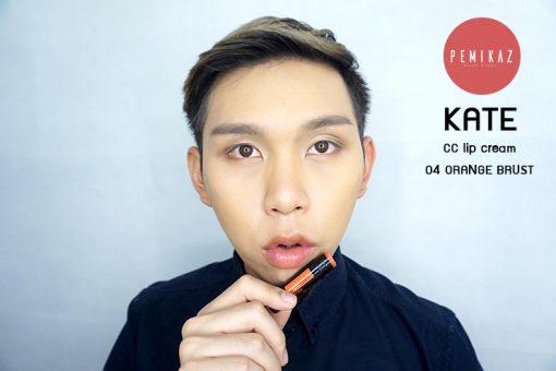 kate-cc-lipcream-04-orange-burst