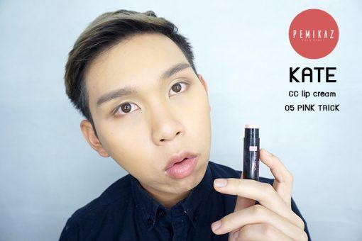 kate-cc-lipcream-05-pink-trick